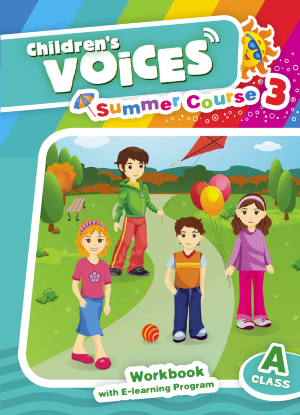Summer Voices 3